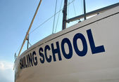 Sailing school — Stock Photo