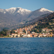 Como Lake — Stock Photo #41515851