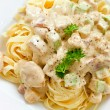 Stock Photo: Alfredo Overhead