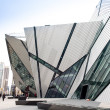 Royal Ontario Museum — Foto Stock #40913345