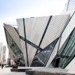 Stock Photo: Royal Ontario Museum