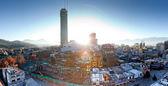 Urban Chile — Foto de Stock