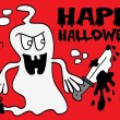 Ghost in Happy Halloween postcard — Image vectorielle