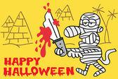 Mummy on Happy Halloween postcard — Stock Vector