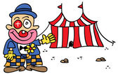 Clown and his circus — Stock Vector