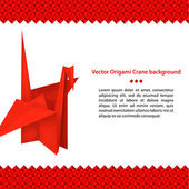 Rött papper crane origami fågel — Stockvektor