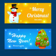 Greeting Christmas and New Year baners set — Stock Vector