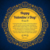 Vector Valentine's day lacy paper heart greeting card — 图库矢量图片