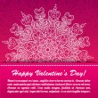 Vector Valentine's day lacy paper heart greeting card — Stock vektor