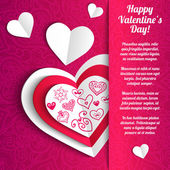 Vector Valentin dentelle papier coeur carte de voeux — Vecteur