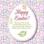 Easter flowers egg background. — Stock Vector