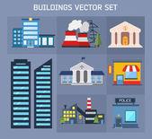 Modern  flat vector  buildings set. — Stock Vector