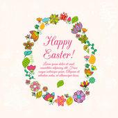 Easter egg on flowers background. — Stock Vector