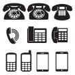 Phone Icons — Vector de stock #30484445