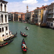 View from Rialto bridge. Venezia — Stock Photo