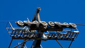 Aerial tram, kabelbaan in park — Stok fotoğraf
