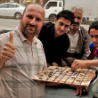 Stock Photo: People playing traditional board game, Arbil, Autonomous Kurdistan, Iraq