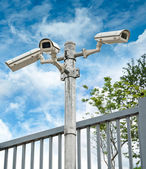 White Security Cameras Group — Stock Photo