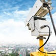 Stock Photo: Traffic Security Camera