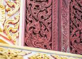 Antique wooden engrave — Stock Photo