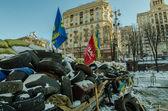 Maidan protests on 31 January 2014 in Kiev, Ukraine — Stock Photo
