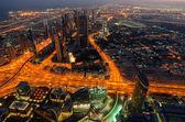 Downtown of Dubai (United Arab Emirates) at night — Stock Photo
