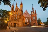 圣安娜和伯纳丁的教会在立陶宛维尔纽斯 — 图库照片
