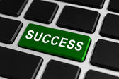 Success button on keyboard — Stock Photo
