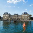 The Luxembourg Palace — Stock Photo