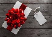 Özel hediye — Stok fotoğraf