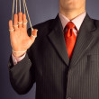 Stock Photo: Dependency businessman