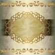Vintage golden frame on grunge background — Stock vektor