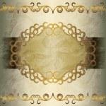 Vintage golden frame on grunge background — Stock Vector #30620423