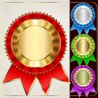 Set of multicolored award rosettes — Stock Vector