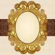 Stock Vector: Ornate gold frame