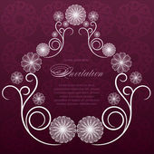Élégante vignette floral blanc sur un fond violet — Vecteur