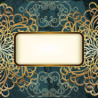Golden vignette on grunge background — Stock Vector
