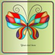 Stock Vector: Card with colorful butterfly