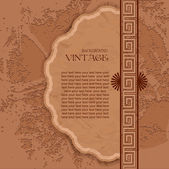 Vintage brown background with label. — Stock Vector