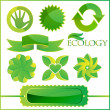 A set of ecological elements, icons, symbols — Stock Vector