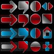 Set of icons of blue, red and gray  — Stock Vector