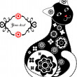 Vector de stock : Black and white lace cat