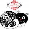 Vector de stock : Black and white lace cat.