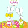 Easter card with two bunny — Stock Vector