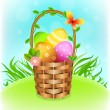 Easter card — Stock Vector #40138511