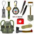 Постер, плакат: Set scout set tourist