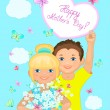 Cute boy and girl with flowers. Beautiful Mother's Day card — Stock Vector #45428149