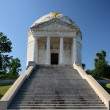 Stock Photo: Illinois Memorial
