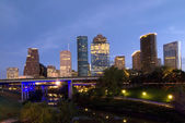 Houston Night Skyline — Stock Photo