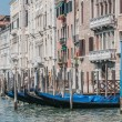 Venice gondola — Stock Photo #36640769